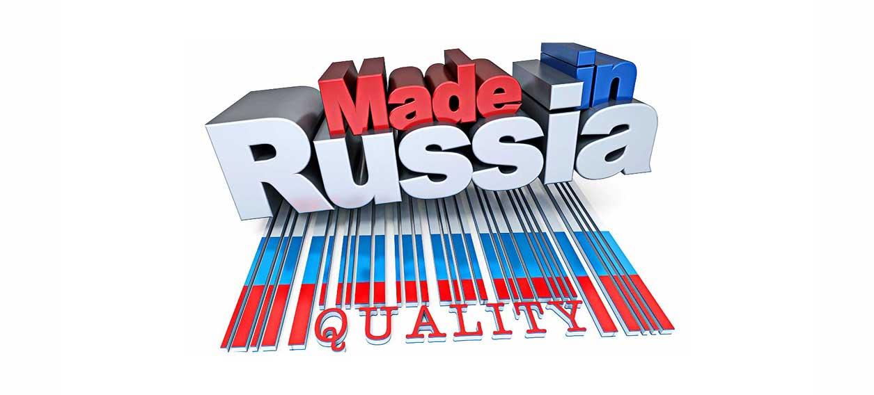 Sfondo_Neitronik_Made_in_Russia